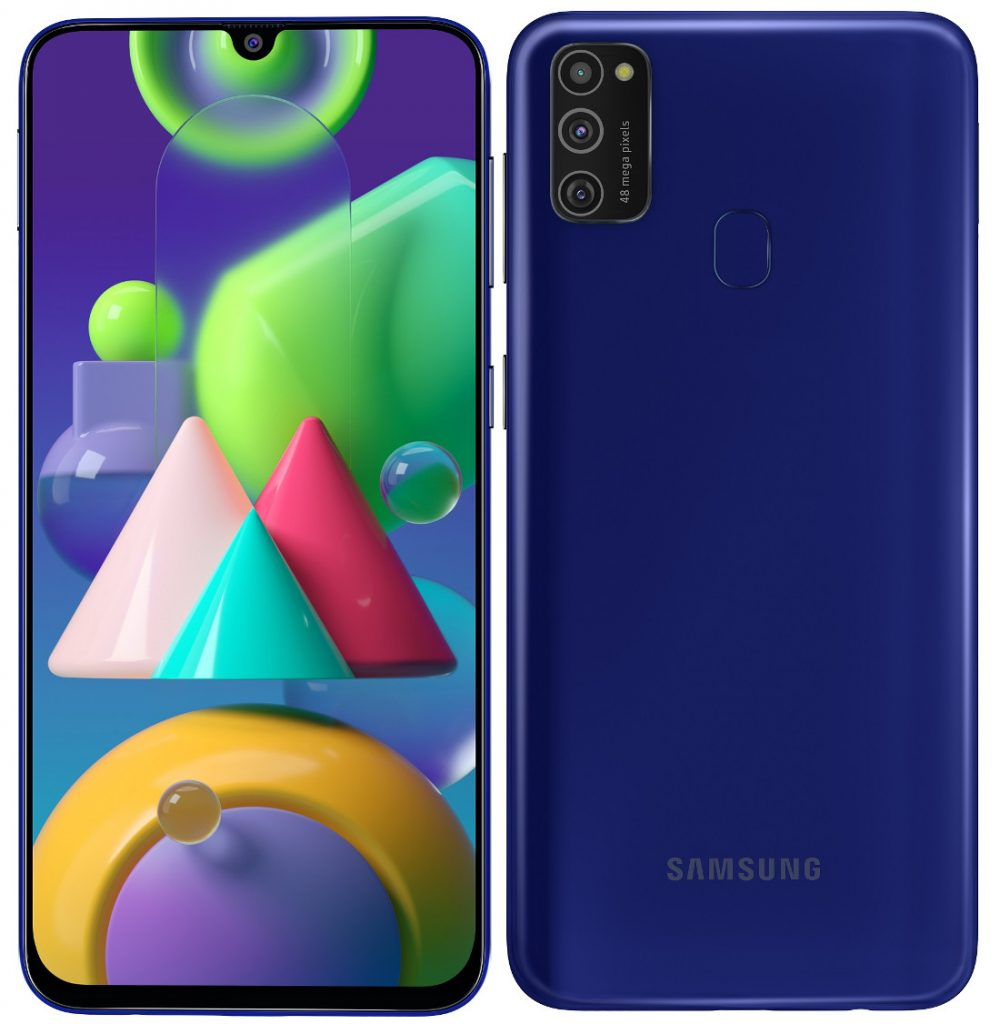 Samsung Galaxy M21s price feature and reviews in bd