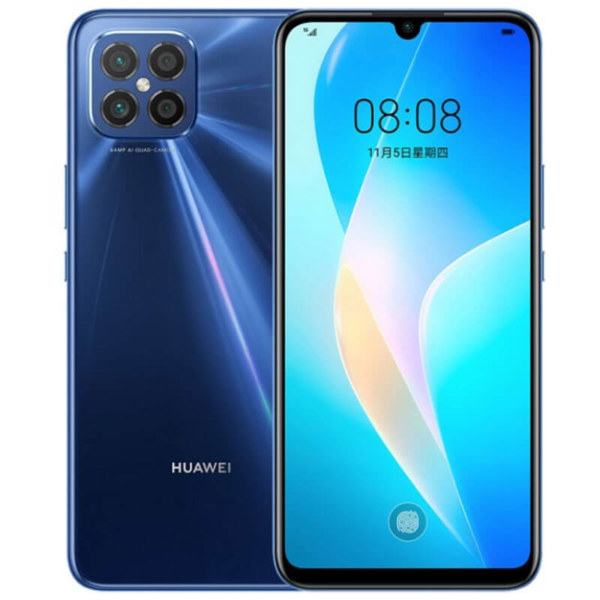 Huawei Nova 8 SE price feature and reviews in bd