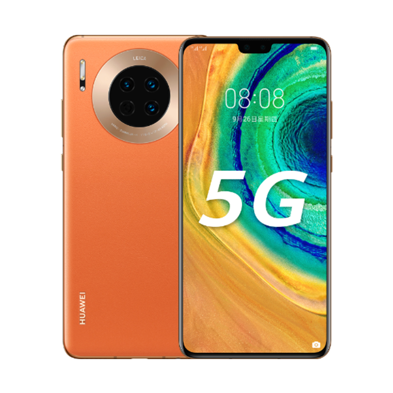 Huawei Mate 30E Pro 5G price feature and reviews in bd