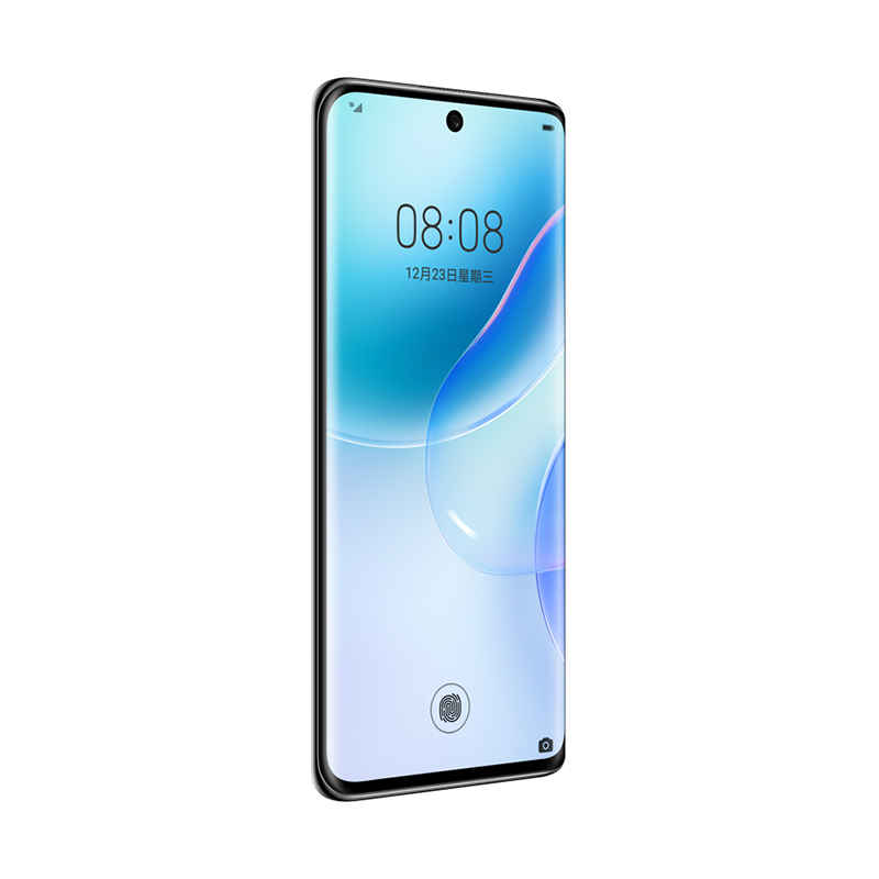 Huawei Nova 8 5G price feature and reviews in bd