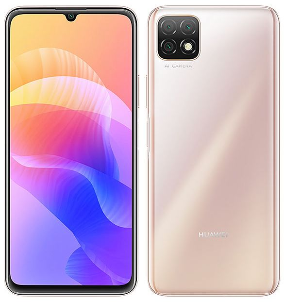 Huawei Enjoy 20 5G price feature and reviews in bd
