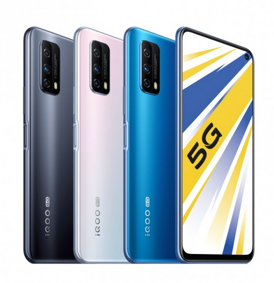 Vivo iQOO Z1x price feature and reviews in bd