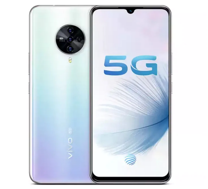 Vivo S6 5G price feature and reviews in bd