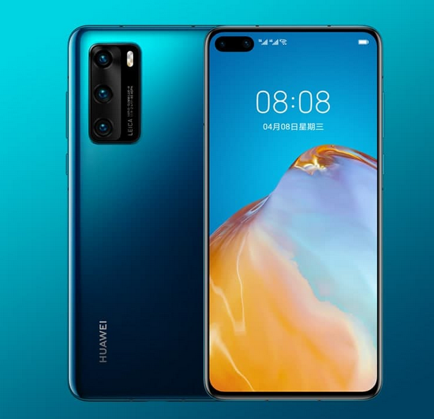 Huawei P40 4G price feature and reviews in bd