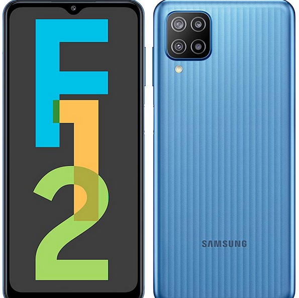 Samsung Galaxy F12 price feature and reviews in bd